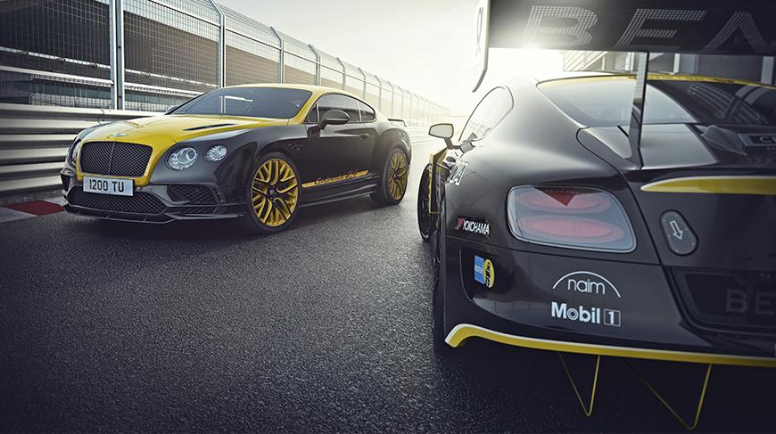 Naim for Bentley - Nurburgring